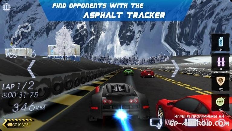 Сумасшедший гонщик 3D - Racing скачать на Андроид