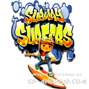 Mod Subway Surfers Tour Mymbai ������� �� �������