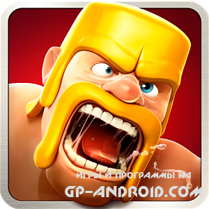 Clash of Clans ������� �� �������